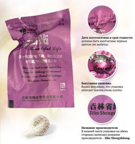 100 комплектов*Курс(6шт)Лечебно-профилактические тампоны Бьютифул Лайф
