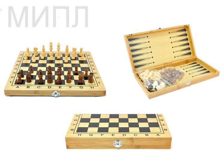 Шахматы шашки нарды - Деревянные средние 350*350