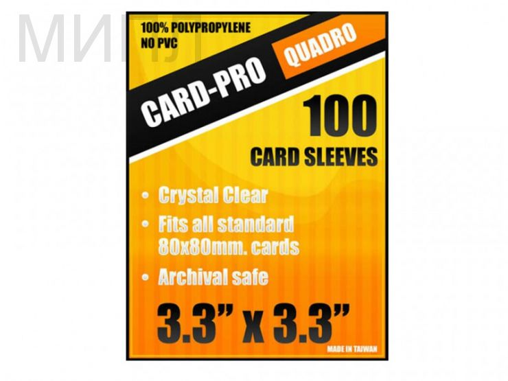 Протекторы Card-Pro 83*83 мм - Quadro Size