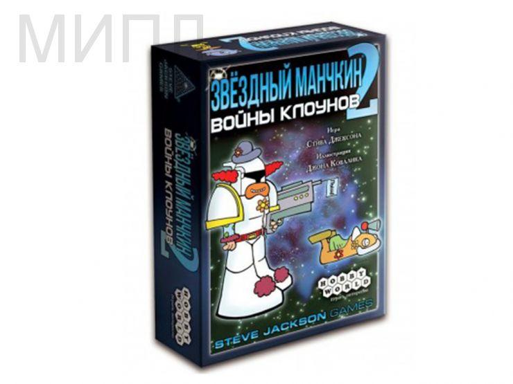 Манчкин Звёздный 2 - Войны Дополнение