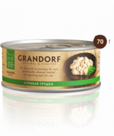 ГРАНДОРФ (GRANDORF) куриная грудка в ассортименте 70г