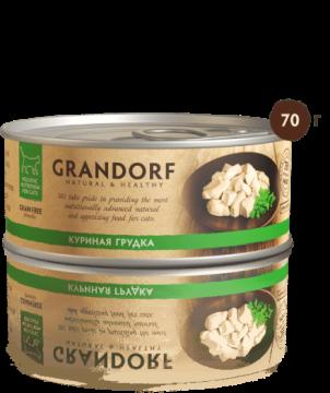 ГРАНДОРФ (GRANDORF) куриная грудка с вкусами 70г