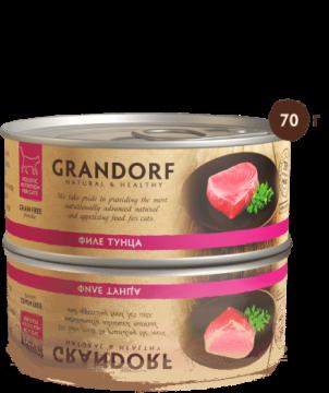 ГРАНДОРФ (GRANDORF) филе тунца с вкусами 70г