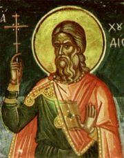 Худион Севастийский  (рукописная икона)