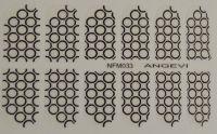 """Наклейки для ногтей """"Черные"""" NFM 033"""