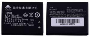 Аккумулятор Huawei C5110/C5600/C5720 (HB5D1) Оригинал