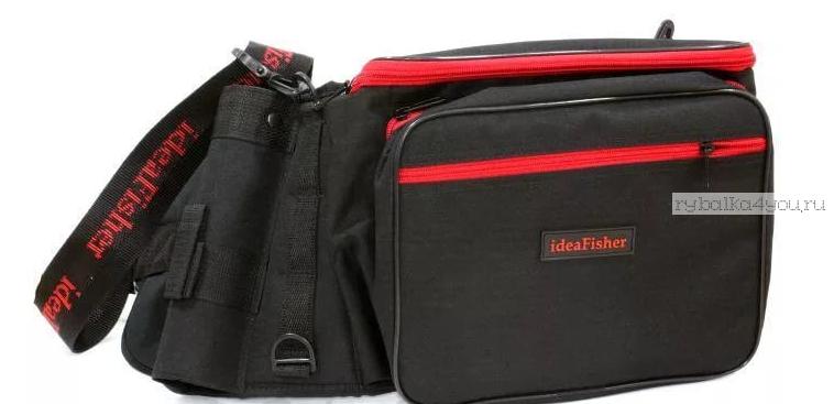 Купить Stakan-3.2 ЧЕРНЫЙ Пояс–держатель удилища + сумка спиннингиста