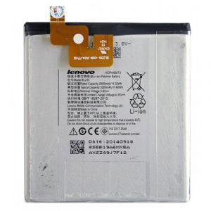 Аккумулятор Lenovo Vibe Z2 (BL230) Оригинал