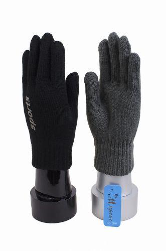 Перчатки детские с начесом (5-9лет )№3641