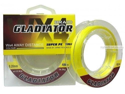 Леска плетёная Gladiator PE х4  135 м / цвет: Желтый
