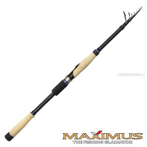 Спиннинг Maximus Stealth-X Tele 2,5м/7-35гр MTESSX25M