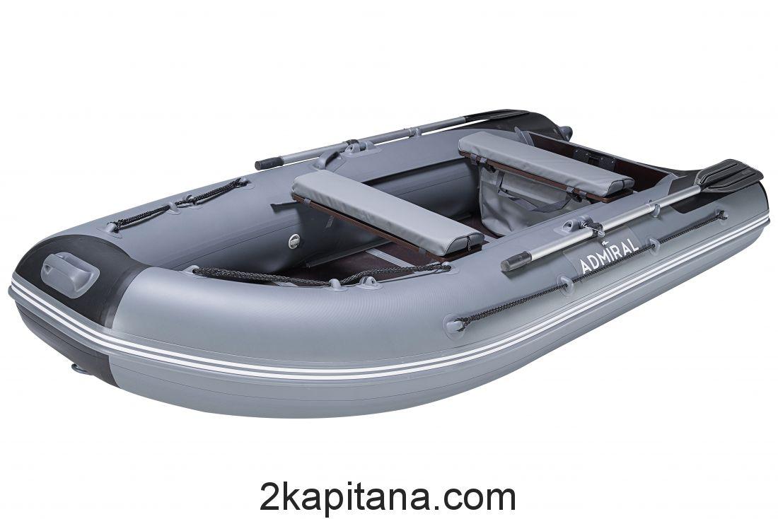 Лодка Адмирал ПВХ надувная 320 S