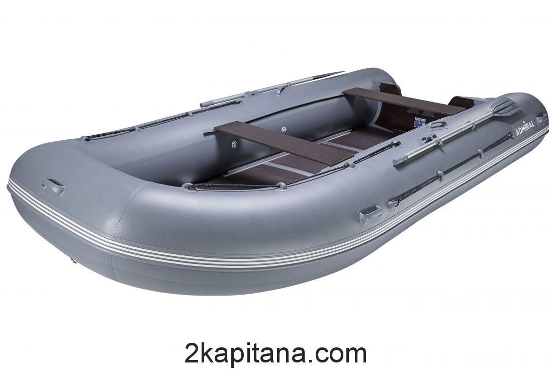 Лодка Адмирал ПВХ надувная 430