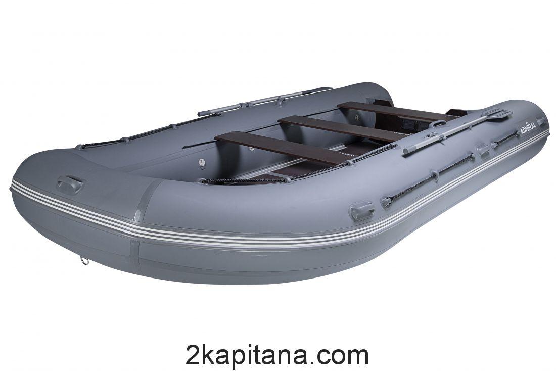 Лодка Адмирал ПВХ надувная 520