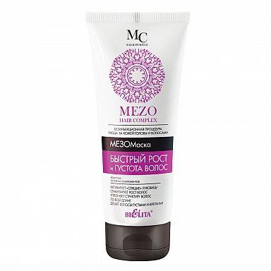MEZO hair complex МезоМаска Быстрый рост и густота волос 200 мл