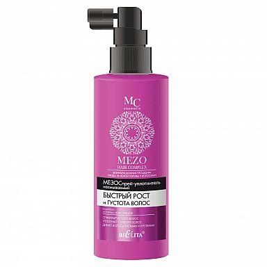 MEZO hair complex МезоСпрей-уплотнитель несмываемый Быстрый рост и густота волос 150 мл.