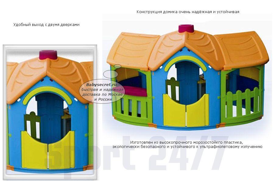 Детский игровой домик с двумя пристройками Marian Plast 666