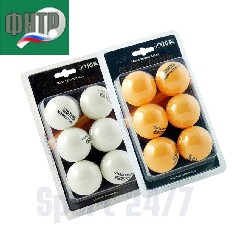 Мячи Stiga Challenger белые (6 шт.)