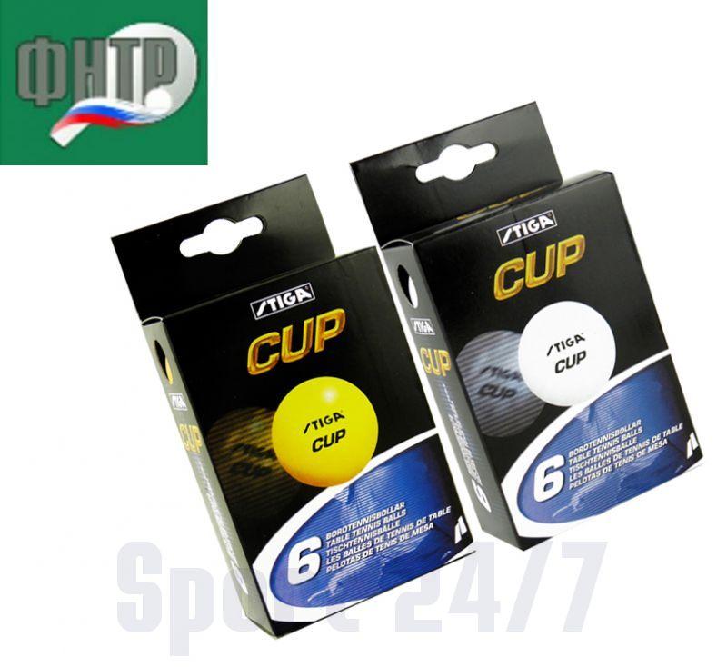 Мячи Stiga Cup белые (6 шт.)