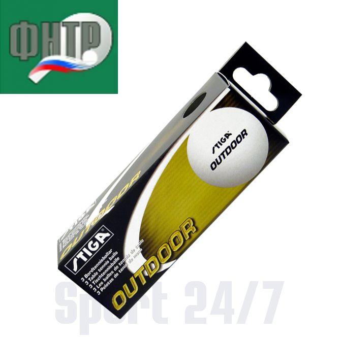 Мячи Stiga Outdoor белые 40 мм (3 шт.)
