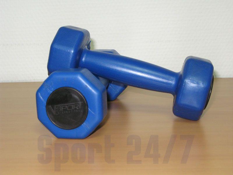 Тренажер - комплект гантелей (2шт.) СТ – 560.1 V-sport