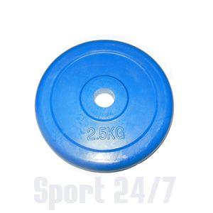 Диск 2,5 кг.обрезиненный «JOHNS» (71019-2,5C/26) d-26 мм.,цвет синий