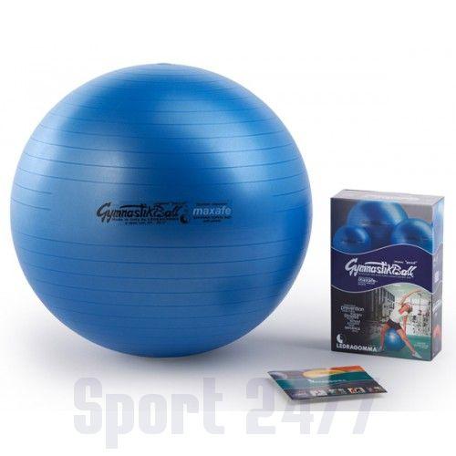 Гимнacтичecкий мяч LEDRAGOMMA Gymnastik Ball MAXAFE (53 см)