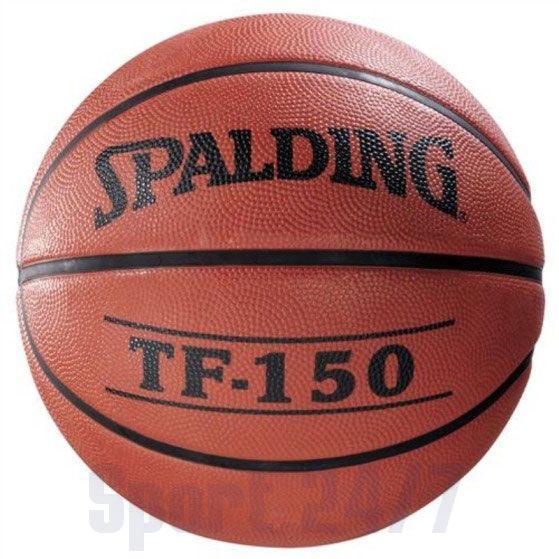 Мяч баскетбольный Spalding TF-150 ПЕРФОРМ 73-953Z
