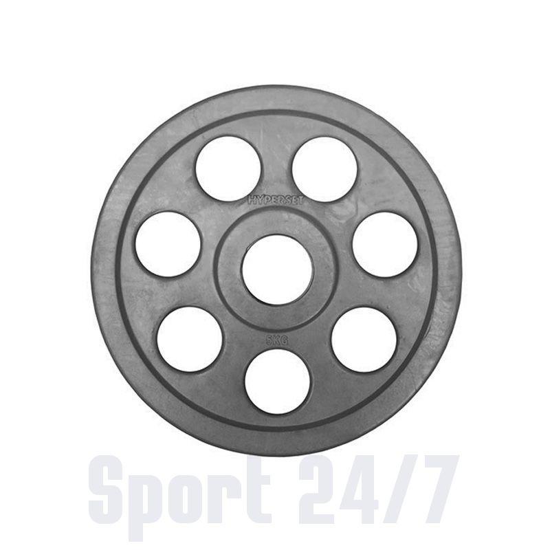Диск олимпийский цветной   обрезиненный с хватами  HYPERSET DK4014-5