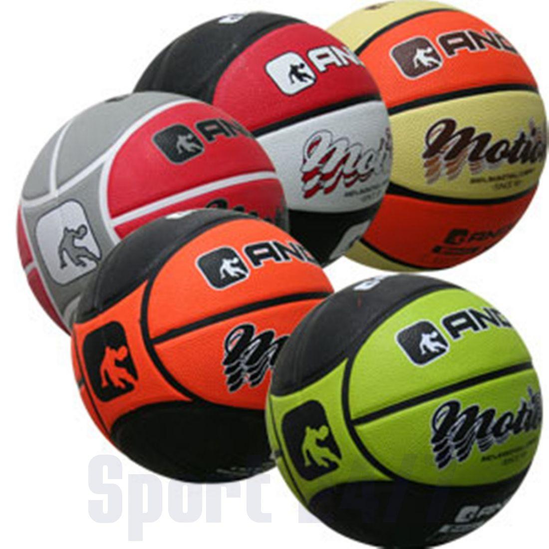 Баскетбольный мяч AND1 Motion Orange/Cream