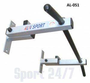 Домашний турник (складной) AlivSport AL-051