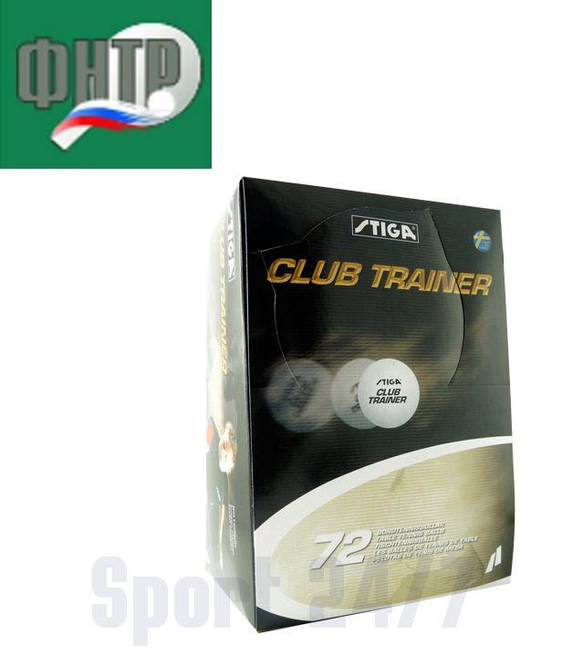 Мячи Stiga  Club Trainer белые (72 шт.) 5100-72