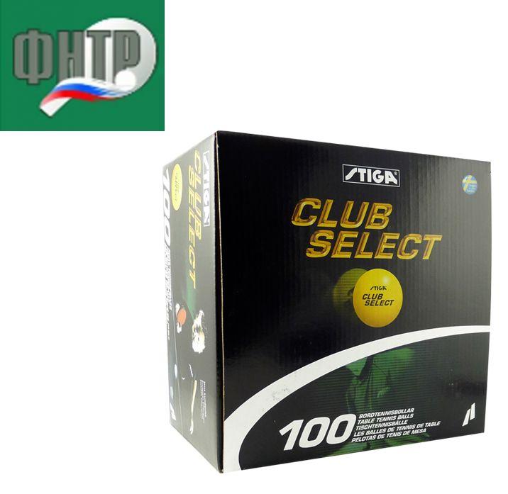 Мячи Stiga Club Select белые (100 шт.) 5130-00