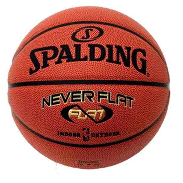 Мяч баскетбольный Spalding NBA Gold NEVER FLAT
