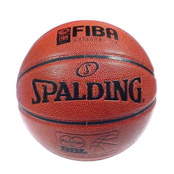 Мяч баскетбольный Spalding Baltic Leaque BKB, 7 Platinum ZK Pro