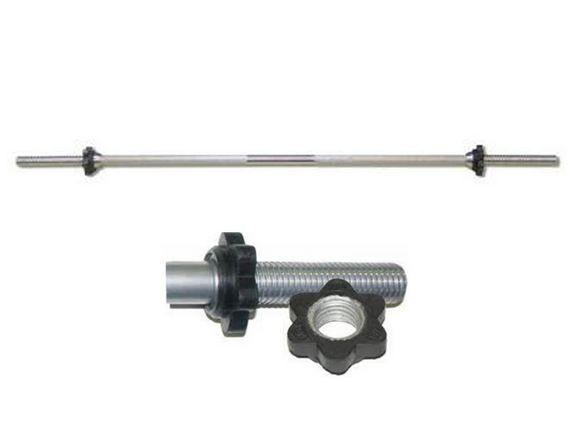 Гриф для штанги прямой MB Barbell Длина 125см. Д-25-мм
