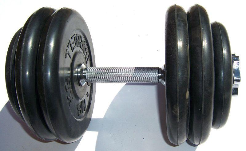 Гантель разборная 14,5 кг , гриф L-41см ( SDA ) 1шт 001855ss