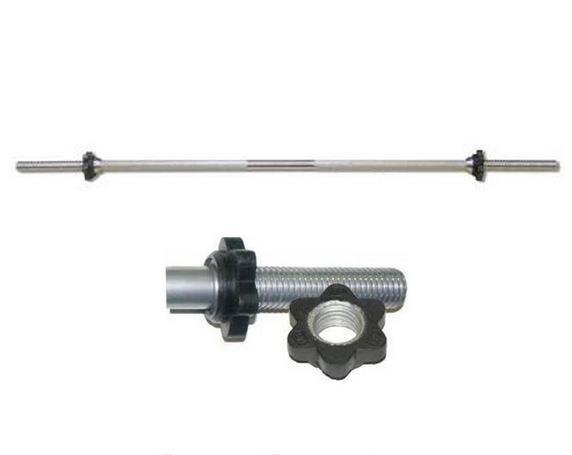 Гриф для штанги прямой MB Barbell Длина 150см. Д-30-мм