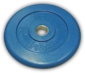 Диск для штанги и гантелей обрезиненный 'BARBELL' (цветной), синий. Масса 20 кг. d26мм.