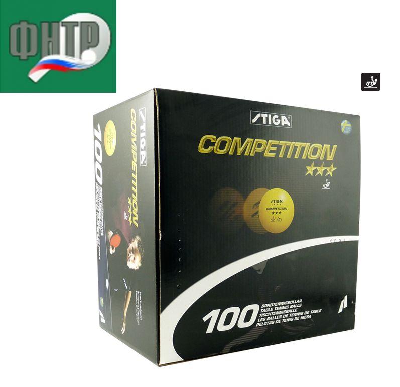 Мячи Stiga Competition *** белые (100 шт.) 5170-00