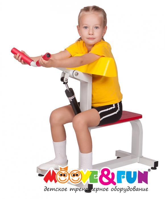 Детский тренажер Бицепс-трицепс Юниор PRO MF-E02