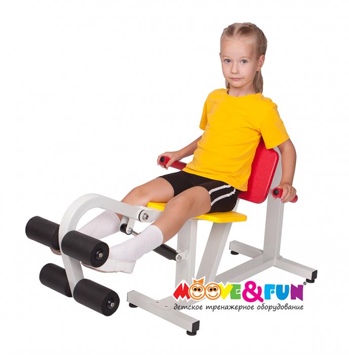 Детский тренажер Разгибание ног Юниор PRO MF-E01