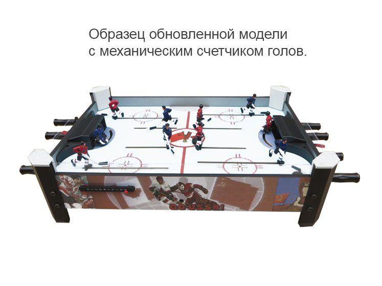Настольный хоккей Red Machine с механическими счетами 58.001.02.0