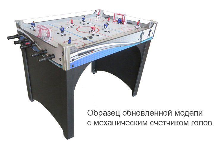 Игровой стол - хоккей Alaska с механическими счетами (серо-синий) 58.002.03.0