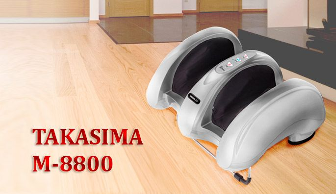 Массажер для ног Takasima М-8800