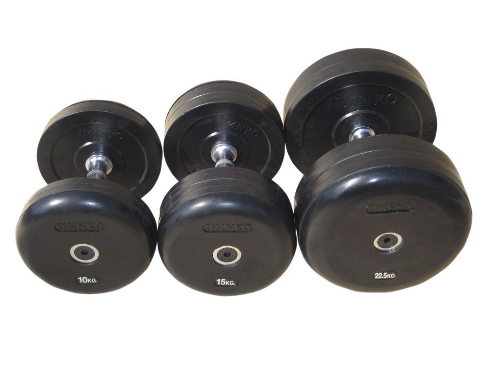 Комплект гантелей фиксированных обрезиненных «JOHNS», цвет чёрный 12,5кг, 15кг, 17,5кг, 20кг