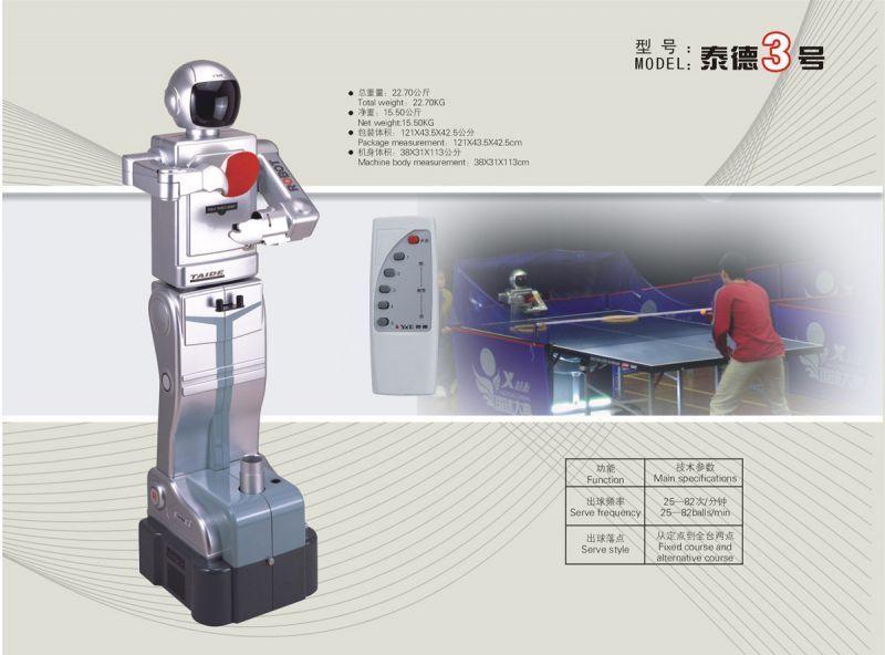 Напольный робот Y&T Тайд 3