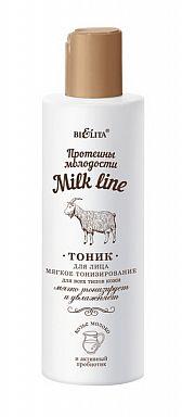 Milk Line Тоник для лица МЯГКОЕ ТОНИЗИРОВАНИЕ для всех типов кожи 200 мл