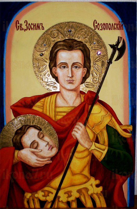Зосима Аполлониадский (рукописная икона)
