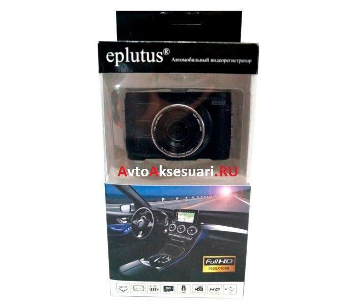 Видеорегистратор Eplutus DVR 916